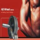 AB Wheel 1000